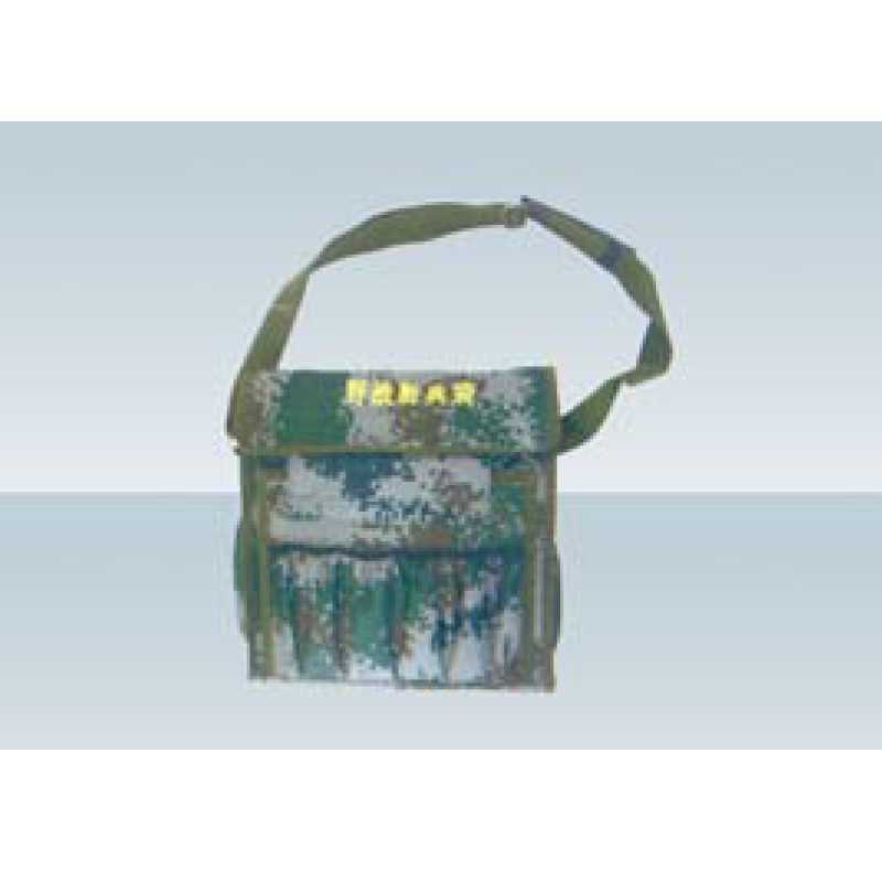Field Military Cabinet Bag