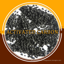 High Hardness and Developed Pore Commercial Nut Shell Activated Carbon for Power Plant