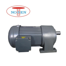 Horizontal 200W gear motor with various ratios