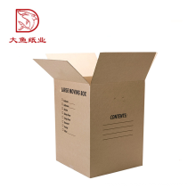 Custom printed and logo large corrugated box packaging price