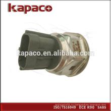 Датчик высокого давления 45PP3-4 / 15150901829 для PEUGEOT