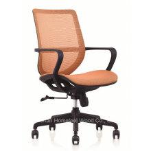 Chaise en maille de bureau en tissu pivotant multicolore (HF-CH182B)