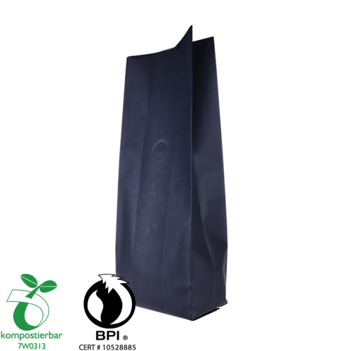 Bolsa de café biodegradable de fuelle lateral reciclable de 500 g
