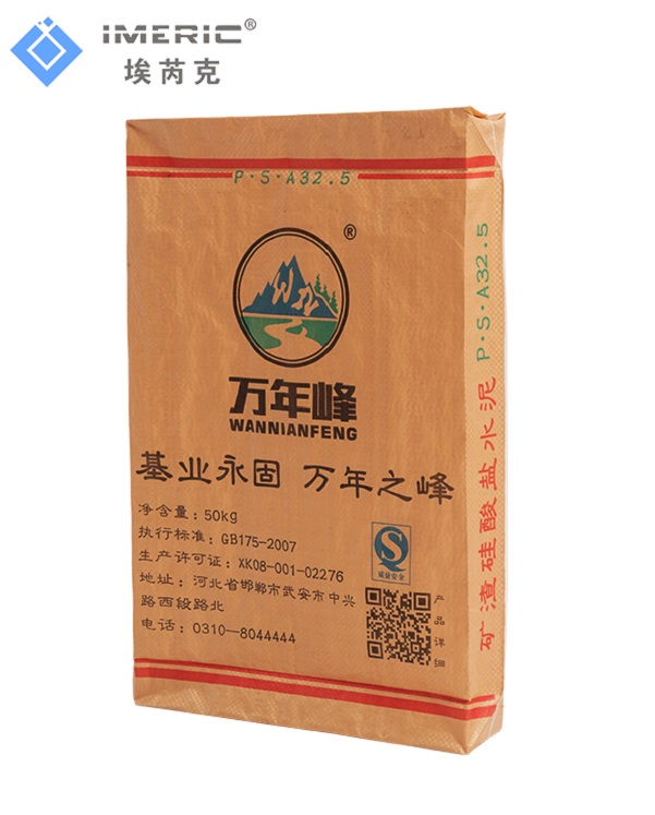 Powder Packing Bag