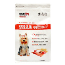 Qingdao Factory Composite Film PP PE HDPE Pet VMPET Sustainable Material Eigh-Side Sealing Packing Heat Sealing Mini Aluminum Foil Pet Food Pouch