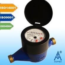 MID Certificat de type à piston volumétrique Compteur d'eau en laiton