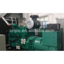 60Hz 1800rpm 750kva generator with high quality alternator