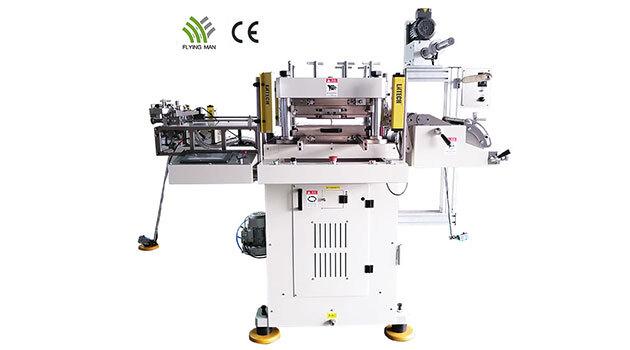 Label Die Cutting Machine With Waste Discharging Device Small