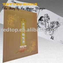 CHINESISCHE Wasserrand-Tattoo-Designbücher