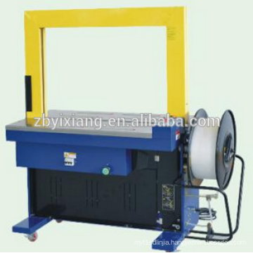 High quality paper packing machine