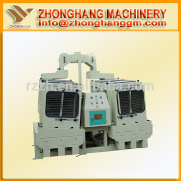 new condition specific gravity rice separator machine with double body/paddy separator/small rice milling machine