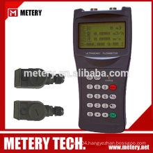Low cost flow meter ultrasonic clamp on flow meter manufacture