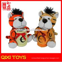 wholesale children tiger money boxes ,cute plush animal money boxes