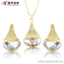 Xuping mujeres último modelo de joyería de moda CZ Crystal Eements conjunto de joyas -63671