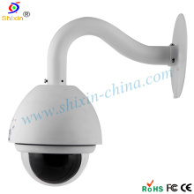 High Speed Dome Had 480tvl CCD IP Infrared Camera (IP-650H)