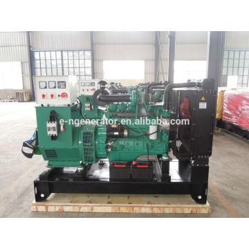 diesel generator 75 kva Power by CUMMINS Engine