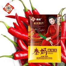 Sauces Alibaba au Qinma