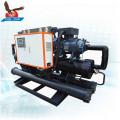 100KW Air Cooled Screw Chiller untuk Elektroplating