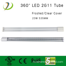 Led 2g11 Prices