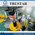 New Automatic Labeling Machine for Cans and Round Bottles