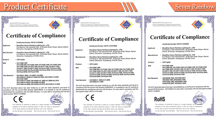 CE and Rohs Certificates of 2G11 Tube