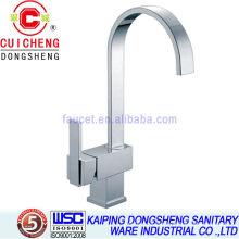 Single lever sink faucet 5045
