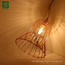 Deformable Metal Lampshade for Vintage Lighting