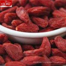 Нинся дистрибьютор здоровые красные ягоды годжи