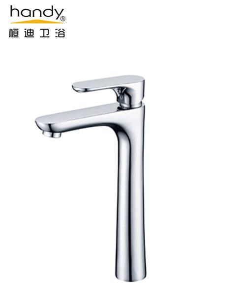 Tall Wash Basin Tap