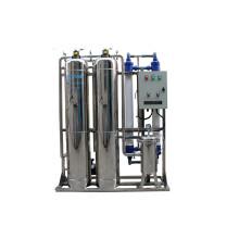 Système de recyclage d'eau de lavage de voiture avec membrane à ultrafiltration