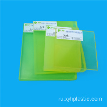 40mm+Thickness+Abrasive+Transparent+Clear+PU+Plates