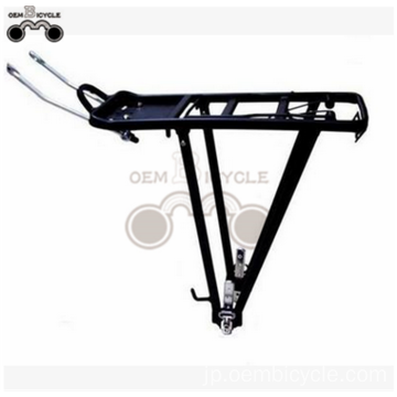 Bicycle accessories Bike Rear Rack Aluminum carrier rack for mountain bike