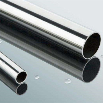Hot Rolled Seamless Stainless Steel Fluid Pipes