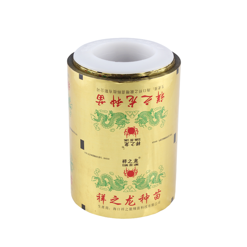 Seedling Packaging Roll Film