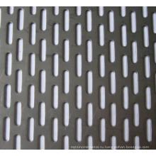 Лист оцинкованный перфорированный металлический в электро