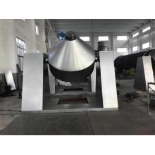 Двойная коническая вакуумная сушильная машина, используемая в пищевой промышленности