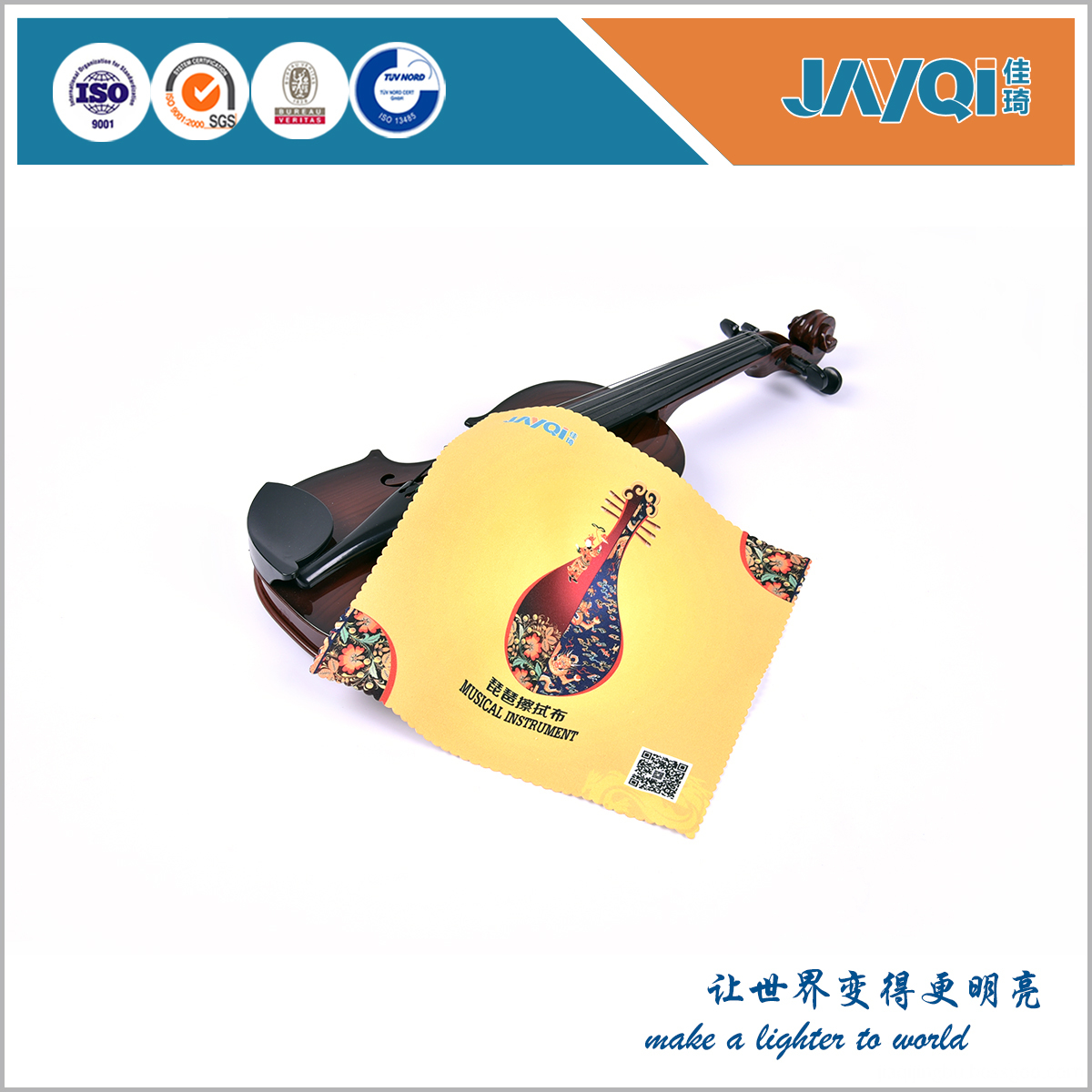 Musical Instrument Cleaning Cloth