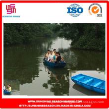 Simple High Quality Fiberglass Fishing Boat (SFG-02)