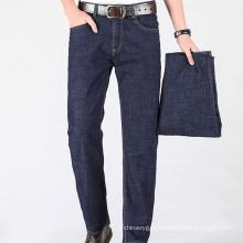 Новые эластичные деловые джинсы с завышенной талией для изготовителей оборудования на заказ