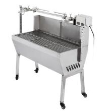 Electric Spit Roaster BBQ Grill