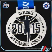 2016 спортивная медаль