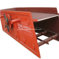 Vbrating Rock Screen Coal Screening Machine a la venta