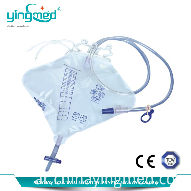 Pyriform 2000ml Urine Collection Bag