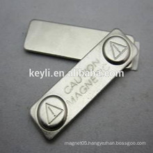 Silver Plain Name Badge With Magnetic Back