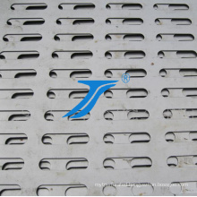Oblong Hole/ Slotted Hole Perforated Metal with ISO