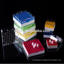 mini freezer box 2ml cryovial box