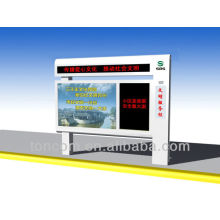Рекламная Доска, Рекламная Панель, Информационное Табло