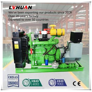OEM Factory 60kVA 750 kVA CUMMINS Power Electric Gas Generaor