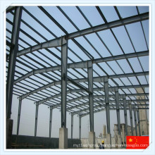 Wiskind Q235 Q345 Low Cost Prefabricated Steel Warehouse Frame