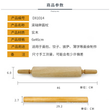 Rolling Pin with Roller